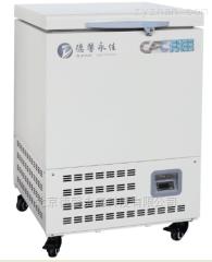 DW-86-W056-70度小型低温冰箱