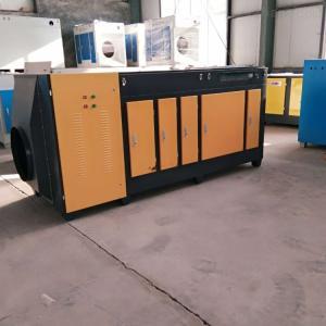 DG-10000除異味凈化裝置等離子光氧一體機廢氣處理器