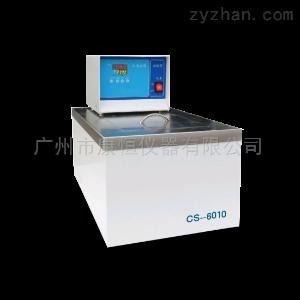 CY系列實驗設備電熱恒溫油浴鍋廣州直銷