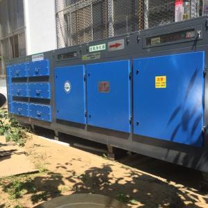 CM-HXT-20000廢氣除臭吸附過濾箱 活性炭吸附凈化器
