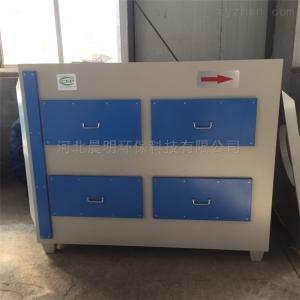 CM-HXT-10000活性炭净化器 臭味吸附装置晨明环保直供