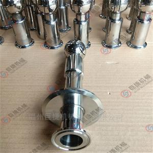 32专业生产卫生级316L快装式清洗器