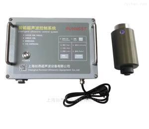 RA-35E如昂RA-35E超声波系统(振动筛专用)