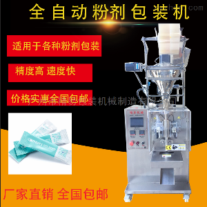 JY-60FB中藥粉包裝機無紡布泡腳粉艾草粉劑包裝設備
