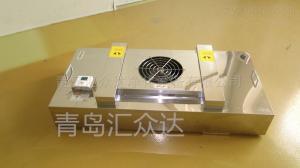 净化室空风机过滤器机组(FFU)送风方案