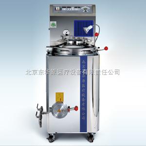 YDL20D-GL常壓系列—十功能自動兩煎煎藥機