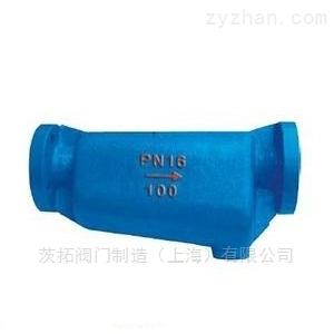 CF41-16C生產廠家 國標鑄鋼汽水分離器CF41-16C