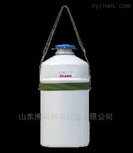 YDS-2-35OLABO液氮罐廠家YDS-2-35