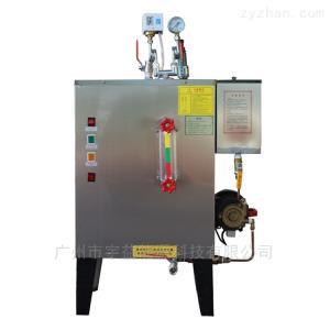 LDR0.008-0.4全自動電熱蒸汽鍋爐