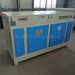 CM-UV-15000uv光氧凈化器 污水除臭處理設備