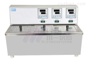 實驗室三孔三溫水浴鍋HW.SY1-P3S煮沸消毒鍋