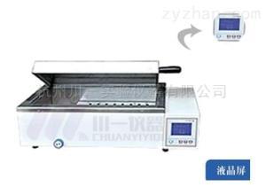 實驗室磁力攪拌恒溫水箱SHJ-A4/A6水浴鍋