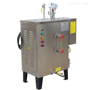 18kw旭恩锅炉商用高温清洗蒸汽发生器厂家