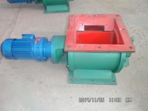 YJD/YCD星型卸料器 卸灰閥