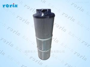 雙筒過濾器濾芯HC 1300CAS50V02  哼灹