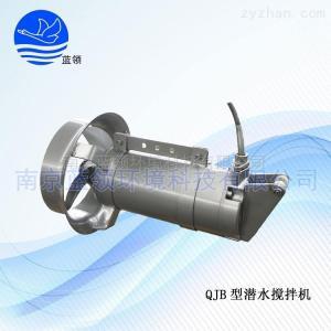 不銹鋼潛水攪拌機QJB2.5/8-400/3-740