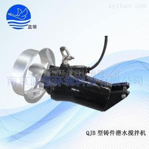 QJB潜水搅拌机