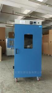 DGG-9420A大容量烘箱选配鼓风机程控器选型
