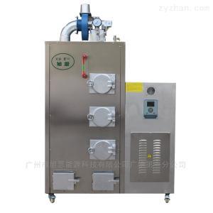 100kg旭恩蒸汽發生器設備商用化妝品乳化加溫鍋爐