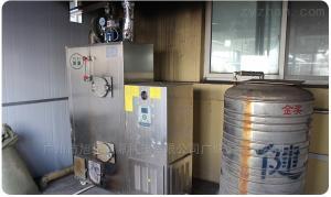 50kg旭恩生物质蒸汽发生器商用食品加工锅炉