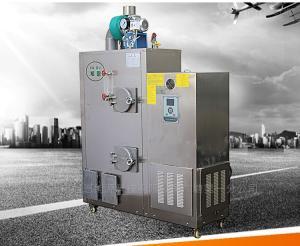 30kg旭恩小型蒸汽鍋爐節能環保蒸汽發生器