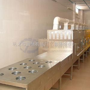 GXkfyw-20系列营养口服液微波杀菌设备