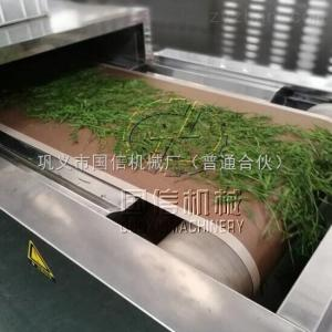 GXszcw-4系列石竹茶微波干燥杀青设备
