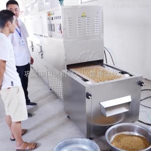GXjhw-2系列连续式微波菊花杀青设备
