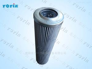 东方一力离子交换树脂滤芯DRF-9002SA 哽灷