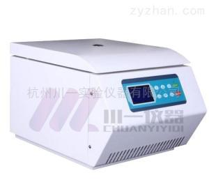 川一儀器TG22-WS臺式高速離心機22000轉速