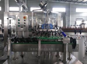 JBX-HZ200回轉式洗瓶機