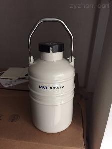 cryoshipper MINI查特MVE进口液氮罐