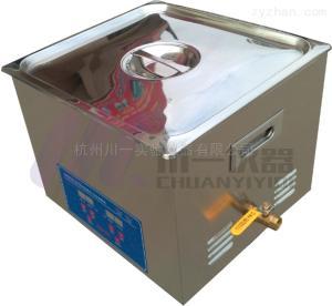 数控功率可调超声波清洗机CY-3B线路板零件