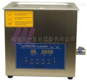 双频脱气超声波清洗机PS-10AD黄金眼镜