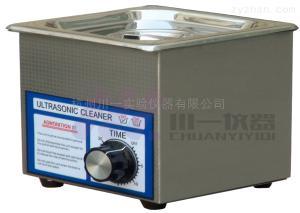 機械型超聲波清洗機CY-3A廠家直銷