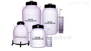 美國進口mve液氮罐價格