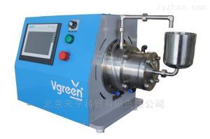VB0.3TVB0.3T砂磨機