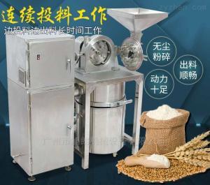 WN-300A连续式投料粉碎机,除尘超细*打粉机厂家