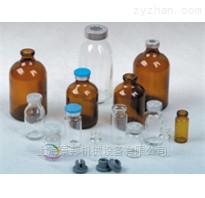 抗生素西林瓶灌装生产线