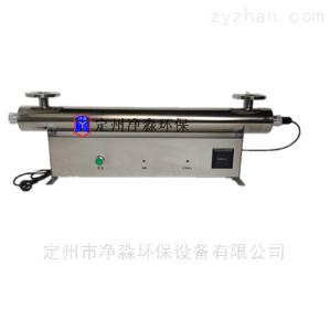 紫外線殺菌器JM-UVC-75