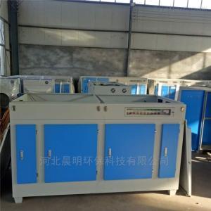 CM-UV-10000工業VOC廢氣環保裝置光氧催化凈化器