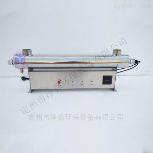 JM-UVC-150紫外线消毒杀菌器