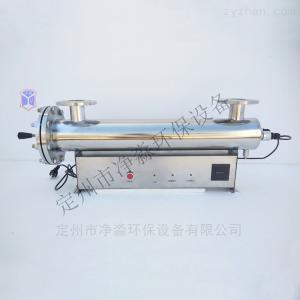 JM-UVC-150手动清洗紫外线消毒杀菌器