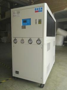 BS-100A反应釜冻水机组水冷机