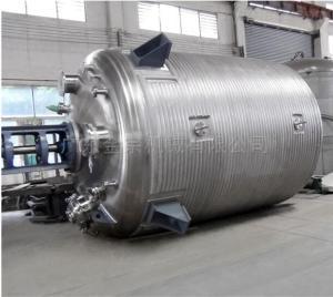 YFA不銹鋼反應釜
