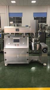 YGC多功能實驗室乳化機