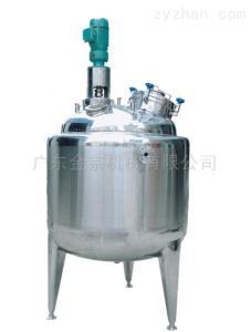 YFP不銹鋼配置罐