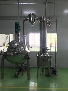 YFA不銹鋼濃縮罐