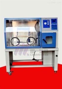 海南厌氧杀菌培养箱YQX-II安装要求
