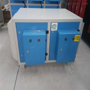 CM-DD-5000低溫等離子凈化器工業除油煙凈化設備